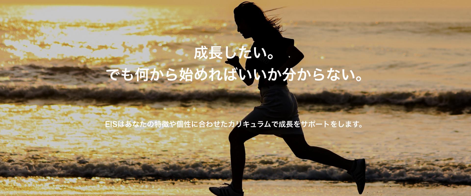 トップ画.0002
